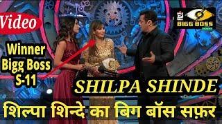Bigg Boss 11: Winner   Shilpa Shinde   Journey of Bigg Boss House   Finale video Salman Khan
