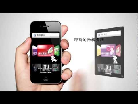 Video of 聯邦樂活APP