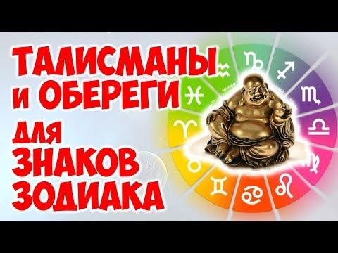 Ирина ожегова астролог