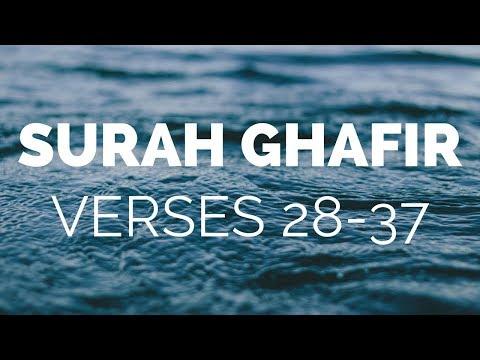 Download quran para 24 surah ghafir ayat 25 to 28 3gp  mp4