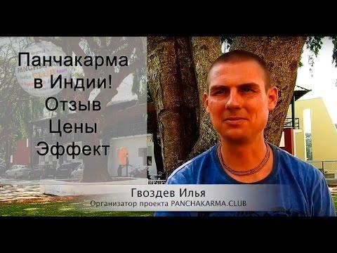 Новое в лечении гепатита в россии