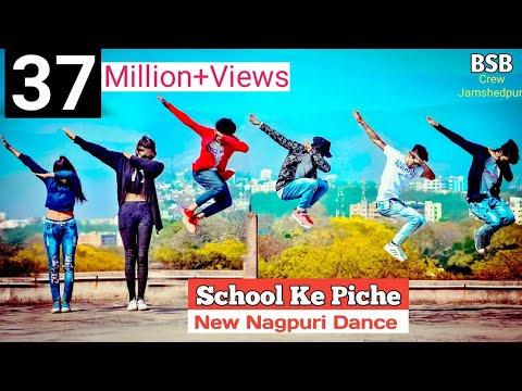 new hd nagpuri sadri dance video 2018 school ke piche bsb cr