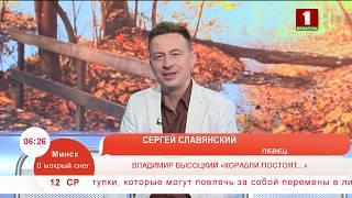"""Владимир Высоцкий """"Корабли постоят..."""""""