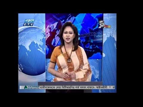 7 AM News || রাত ৯টার সংবাদ || 06 July 2020 || ETV News