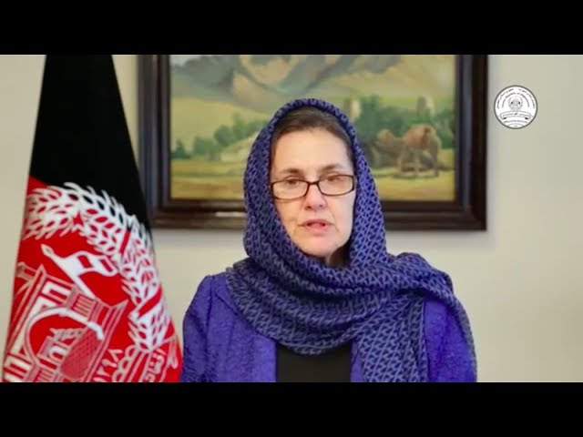 Afghanistan's First Lady Message on IWD2018