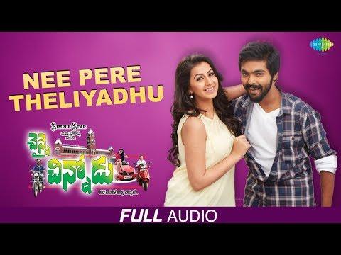 Nee Pere Theliyadhu | Audio | Chennai Chinnodu | G.V.Prakash | Nikki Galrani | Anandhi | M.Rajesh