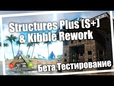 STRUCTURES PLUS IS HERE! THE HOMESTEAD UPDATE! EVERY NEW