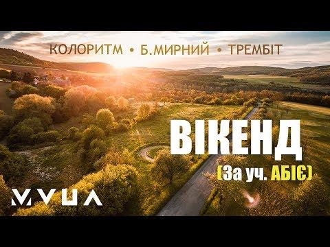 0 Lvivdanceclub — Робота — UA MUSIC | Енциклопедія української музики