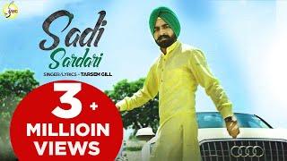 Sadi Sardari  Tarsem Gill  Latest Punjabi Songs 2017  Vardhman Music