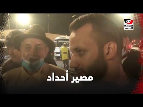 أمير مرتضى منصور من المغرب يكشف مصير أحداد ويبارك للرجاء التتويج باللقب