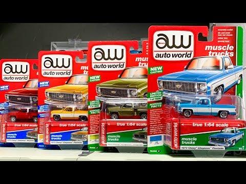 mp4 Auto World, download Auto World video klip Auto World