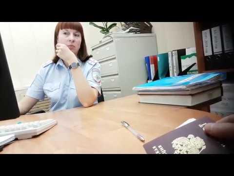 ч.2/2  госуслуги не высылают квитанцию на оплату госпошлины  Замена паспорта РФ