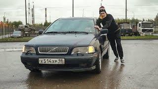 Volvo S40 for 750$ price - the worst scenario.Cheap junk.