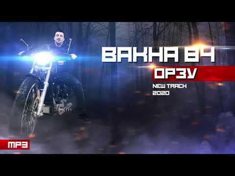 Баха84 - Орзу (Клипхои Точики 2020)