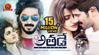 Athadey (Solo) Full Movie - 2018 Telugu Full Movies - Dulquer Salmaan, Dhansika, Neha Sharma