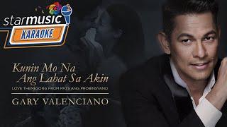 Kunin Mo Na Ang Lahat Sa Akin - Gary Valenciano (Karaoke)