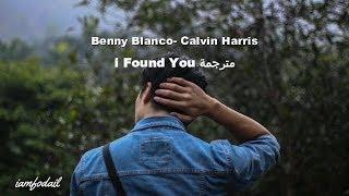 Benny Blanco  Calvin Harris I Found You  مترجمة