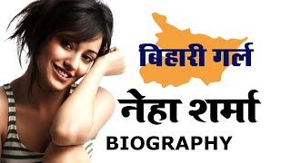 Neha Sharma a Bollywood Actress Biography in Hindi.Know her lifestyle,film,family and Story.