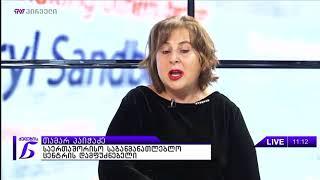 "Tamar Paichadze  In Business Media Georgia- TV ""PIRVELI"""
