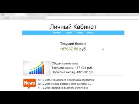 Как вывести биткоины на карту в беларуси
