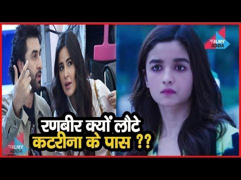 Alia Bhatt  को छोड़ Ranbir Kapoor  फिर लौटेंगे Kaitrina  के पास, दिया ऐसा बयान !