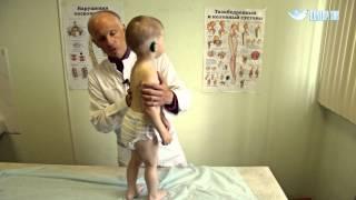 Лечение сколиоза у детей. Безболезненное лечение.100% результат.Клиника.Пермь.С грудного возраста