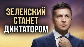 Большая распродажа. Зачем Зеленский зовёт на Украину иностранцев. Олег Царёв