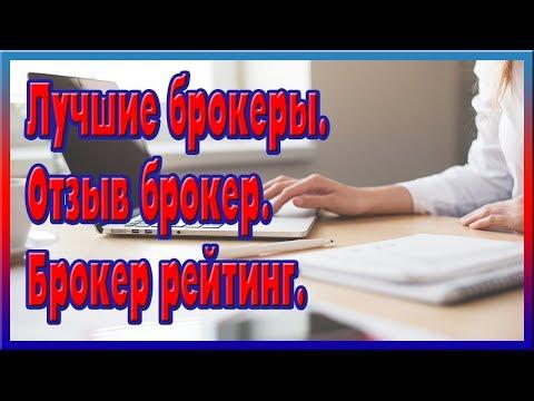 Программа для создания советника форекс
