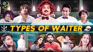 Types Of Waiter | Harsh Beniwal