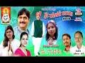 #GopinathMunde | AathvanMundeSahebanchi | आठवण मुंडे साहेबांची | #MundeSaheb #RadhikaMusic #Song
