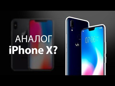 Смартфон VIVO V9 Youth (1727) 4Gb/32Gb черный