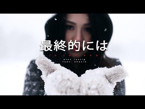 Cabu – Good (feat. Akacia) [CDQ]