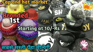 Branded caps and hats wholesale market, sadar bazar, Delhi || VANSHMJ ||