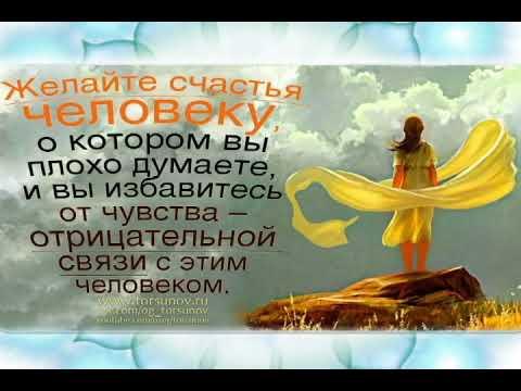 Русские народные песни о счастье