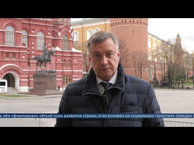 Игорь Кобзев о Послании президента