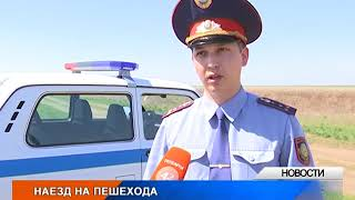В Уральске водитель сбил школьницу и пытался скрыться