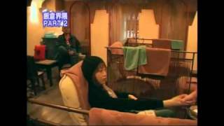 Sky Perfec TV「トム様KINGS」