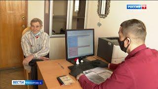 Супруги-долгожители в Хабаровском крае начали подавать заявления на единовременную выплату. Вести-Хабаровск