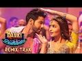 Badri Ki Dulhania ¦ DJ Faith ¦ Desi Remix