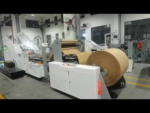 Fully Automatic High Speed Square Bottom Paper Bag Machine