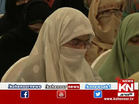 Dora-e-Tafser-e-Quran 15 May 2020 | Kohenoor News Pakistan