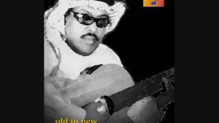 تحميل اغاني لا تستغربون - خالد ابوحشي #abohashi MP3