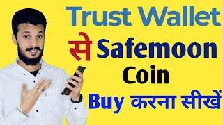 Space Moon Crypto Preis in Indien