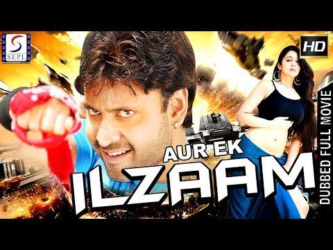 Aur Ek Ilzaam - South Indian Super Dubbed Action Film - Latest HD Movie 2019