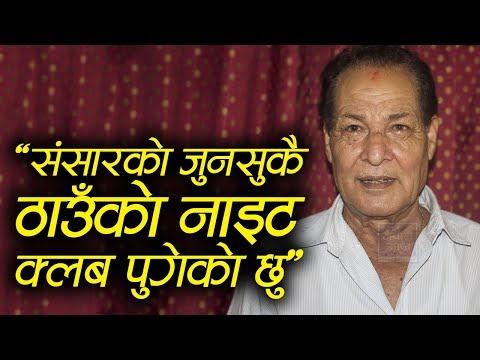 Kumar Basnet   Suman Sanga   02 June 2018