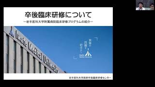 レジナビ動画①/下沖収先生、久慈貴法先生/2020年7月16日