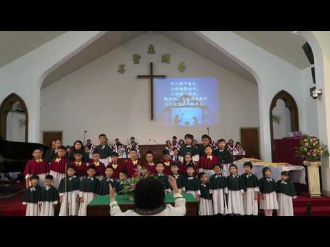 救主降生 / Born on Christmas Day by Glory Children Choir (2016 Christmas Sunday)