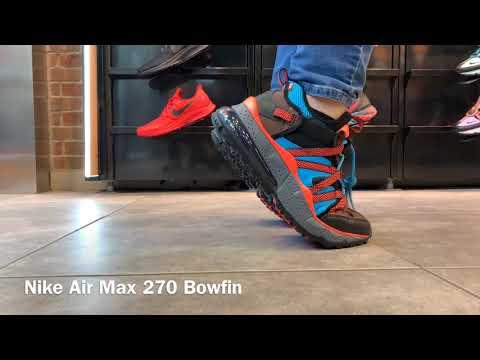 finest selection 9c86d cde78 Nike Air Max 270 Bowfin Black/Phantom-Desert Cone AJ7200-001 ...