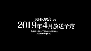 Action-Packed Trailer for Attack on Titan Season 3 Part Two Surfaces