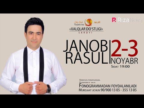 Janob Rasul - 2018-yilgi konsert dasturi   Жаноб Расул - 2018-йилги концерт дастури